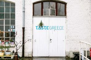 the-dorf-taste-greece-15
