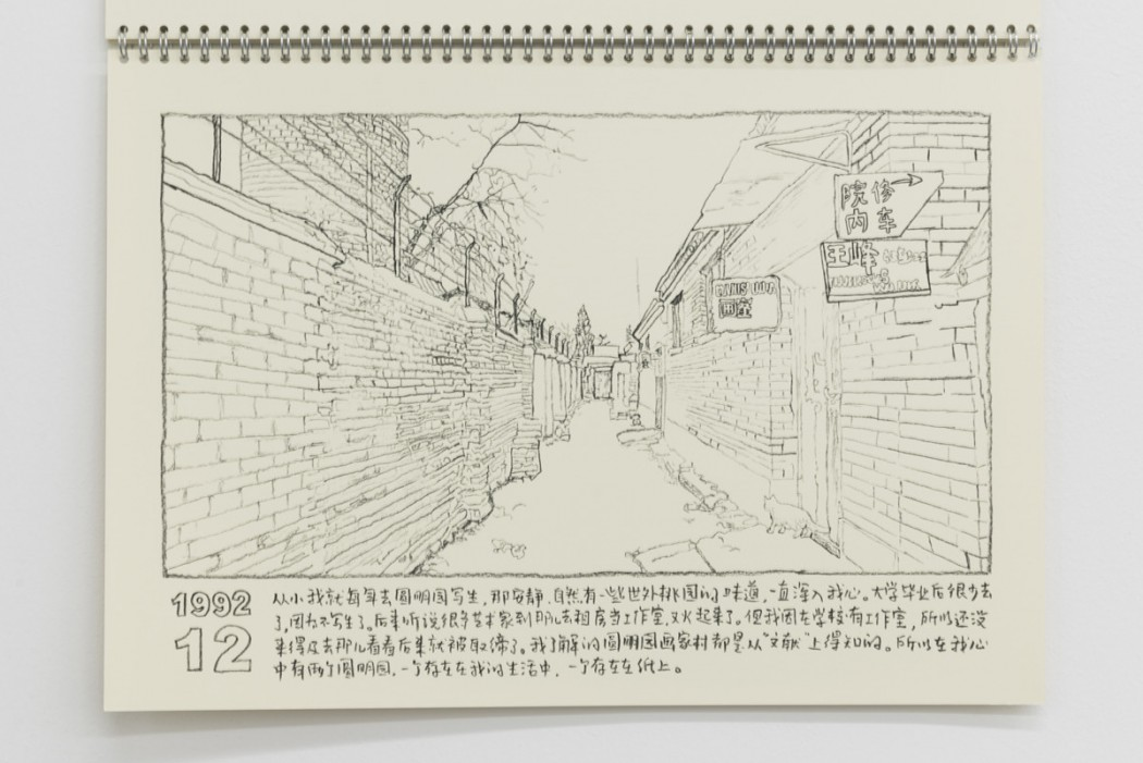 SONG-Dong-36-Calenders_2_thedorf